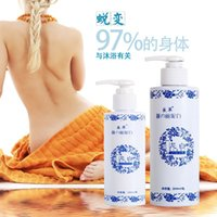Cheap Lahar authentic Korean beautiful white body whitening spa bath shower gel white magic mud mud 99 white ink free shipping