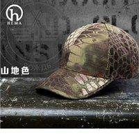 camouflage fabric - EMERSON Baseball Cap Military Tactical Army Cap Anti scrape Grid Fabric camouflage hat Highlander HLD EM8715