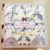 Wholesale The Fairy Tale Colouring Book Secret Garden Style Coloring Book Relieve Stress Kill Time Graffiti Painting Drawing Book free ship