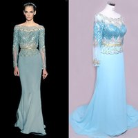 Cheap Sheath/Column Bridal gowns Best Real Photos 2015 Spring Summer long sleeves dresses