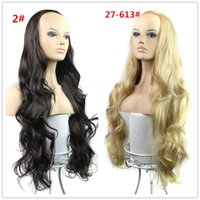 "Cheap Half Wig 36"" Synthetic Long Wavy Curly Best Wigs Party Lolita Wig Heat Resistant"