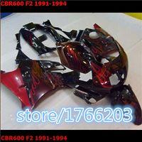 Cheap CBR600 F2 1991-1994 Best CBR600 F2 1991-1994 91-94 fairing
