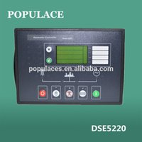 automatic control unit - Factory Price Deep Sea Automatic Starting Control Unit DSE5220
