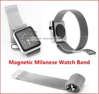 apple magnetic connector - Cheapest Design Magnetic Milanese Loop Watch Band For Apple Watch Strap Metal Woven Stainless Steel Mesh with Connector Adapters