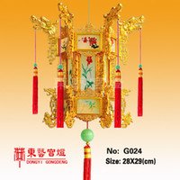 antique chinese lanterns - A large number of small lanterns lanterns antique gold lanterns plastic materials Chinese people s choice