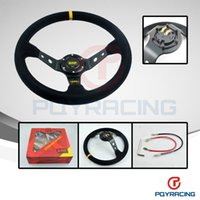 aluminum steering - Steering wheel ID inch mm OMP Deep Corn Drifting Steering Wheel Suede Leather Steering wheels