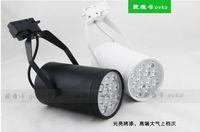 Wholesale Led track light rail w lm high lumens led bulbs light