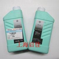 Wholesale Volkswagen Passat POLO Poros Keda Ming Rui Santana manual gearbox oil gear oil L