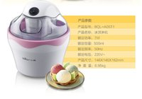 Wholesale NEW ML v Wautomatic fruit ice cream machine HOUSEHOLD ice cream machine ice crean maker