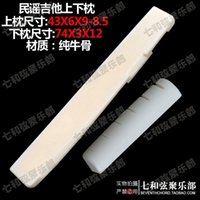Wholesale Folk guitar bone bridge wood guitar upper violin nut MM lower string bridge MM