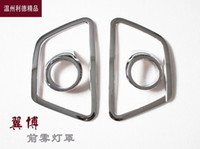 auto frame parts - case for Ford case for wing Bo before the fog lamp dedicated ABS front fog lamp frame auto exterior parts