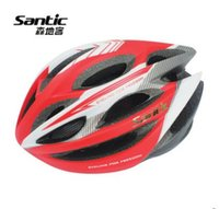 Wholesale Santic sen packing case cycling helmet Bicycle helmet A integrated mountain road cycling equipment