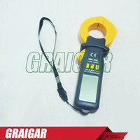 Wholesale BM2060 digital micro leakage current clamp meter mA A leakage detection
