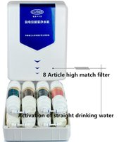 Wholesale 2015year the best stage hot cold household water purifier ultrafiltration machine water purification machine