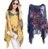 bamboo hedges - Blouses Shirts Women s Clothing Fat MM large size hedging printing irregular chiffon shirt loose bat sleeve female