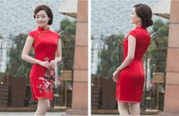 Sheath/Column vintage style - Free sihpping vestidos red chinese wedding dress Qipao National Costume Women Sexy Floral Chinese Style embroidery Cheongsam Dress