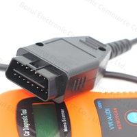 air bag reset - U281 OBD Scanner Code Reader Air Bag ABS Reset Tool