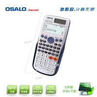 dual calculator - 991ES plus Scientific Calculator Dual Power with functions batter than casio FX es calculadora cientifica