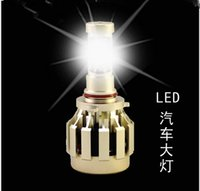 Wholesale 2015 New LED Car Headlight LED Headlamps Ultra Bright Auto LED Headlight Lamps W V V DC IP65 H4 H7 H11 H1