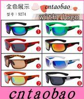 adult ski goggles - NEW Brand sports Sunglasses frames Men Outdoor reflective sun lenses shades Skiing Riding Cycling goggles UV400 UNISEX Sunglasses