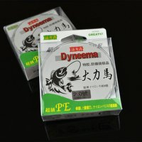 Wholesale 100M Strands Super Strong PE Braided Fishing line Fishing Tackle Fishing Line Braid Line No sea fishing line