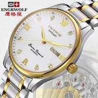 Wholesale man mechanical self winding watch Luxury brand k gold sapphire hours self wind watches mens original mechanism watch men b