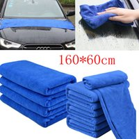 best microfiber cloth - Best Promotion High Quality x160CM Microfiber Super absorbent Cleaning Drying Cloth Auto Car Wash TV Cleaner Towel