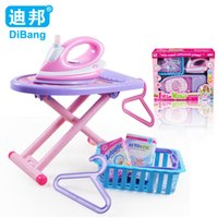 Wholesale Dibang children electric combination Iron bracket clothes basket mini appliances model toys