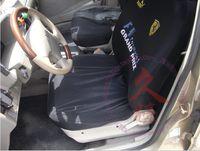 angle adjuster - Fu Kang Saina Citroen Elysee seatback angle adjuster knob effort booster disc wheel wrench