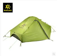 best camp tents - Best quality camping toilet tent for tourism ultralight person hiking tent meditation mosquito net