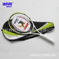 brand tennis racket - Tennis Rackets Brand tennis racket manufacturers spot factory direct OEM processing integrated carbon fiber carbon a