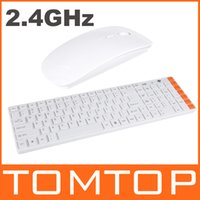 Wholesale 2 G Wireless Multimedia Optical Wireless Keyboard Mouse Combo Kit for PC Laptop White