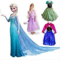 Cheap gift dress Best dress clothing