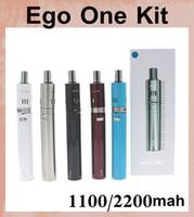 Cheap Ego One Best ego one tank