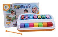 Wholesale Fashion Children Intelligence Education Toys New Kids Boy Girl Music Keyboards Learning Toys GRL