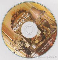 Wholesale OEM VCD Printing OEM Copy CD OEM VCD Ordering We Can Print LOGO Design CD Size D12CM