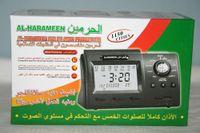 Wholesale High quality Fajr alarm azan clock HA with compass and calendar Prayer reminder clock HA islamic table clock Geometric azan clock