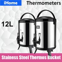 Wholesale 12L Kitchen Stainless Steel Thermos Faucet Bucket with Electric Thermometers Cafe Tea Pot Use for Home Hotel Shop Bar Restaurant