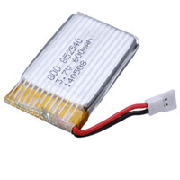 Wholesale High Quality Upgraded Syma X5C H5C X5 V mAh C Lipo Battery