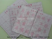 Wholesale pieces Chinese Calligraphy Magic Water Writing Cloth Paper Non Ink Repeat Use For Calligraphy Practice