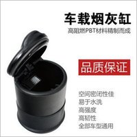 auto supplies store - Auto soot cylinder S store soot cylinder with LED light car cigarette ash cylinder car interior supplies