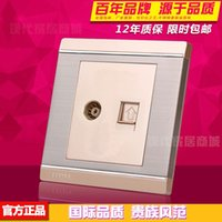 Wholesale Switch panel champagne champagne brushed stainless metal cable phone jack panel