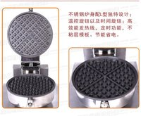 Wholesale Factory direct selling genuine stud muffin willy machine HF waffle machine Waffle