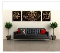 arabic canvas - Free Modern Islamic Panel Oil painting Canvas Surah Al Ikhlas Arabic Art Calligraphy