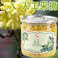 Wholesale golden premium osmanthus dry osmanthus deep aroma tea sugar free Guangyao band Guangyao g canned
