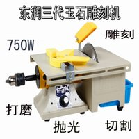 Wholesale multi function mill jade carving machine mini desktop grinding machine for small jade cutting polishing machine
