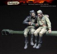 tanker transport - Models Building Toy Model Building Kits Red Army Tankers At Rest tanker transport