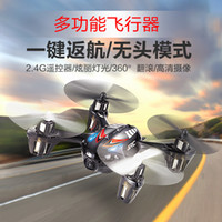 aircraft pricing - 2 G six axis gyro medium four rotor aircraft a key return and headless mode Cheap price Chritmas gift for Children