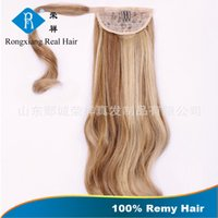 Cheap 2015 Limited Rabo De Cavalo Cabelo Humano Manufacturers Selling A Lot Of Style 100% Human Hair Grip Masson Rope For Ponytail Wig