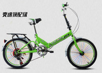 Cheap tb935 Comparable electric bicycle 20-inch  gear   single speed   folding   shock absorber   male and female models student car